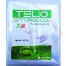 TELI ANTIPIOGGIA ITALBLISTER Mt 3X2 -- Codice: 28510 001